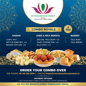 royale combo sweets order online