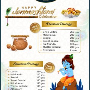 laddu order online in pondicherry